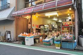 【野菜】トドロキ
